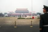 Đảng Cộng sản Trung Quốc vì sao lại rơi vào cục diện bế tắc này?