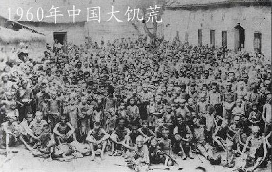 Nạn mất mùa chết đói làm hàng chục triệu người Trung Quốc thiệt mạng trong giai đoạn 1958 – 1961 là do con người gây ra. Con số người chết thực sự vì thảm họa này đến nay vẫn là dấu hỏi lớn.