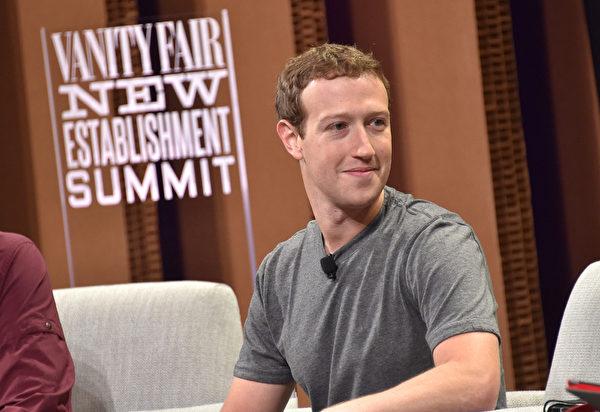 Tỷ phú trẻ Mark Zuckerberg, sống tiết kiệm