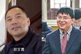 Quách Văn Quý và Tiêu Kiến Hoa cùng bị cho rằng có liên quan đến gia tộc cựu lãnh đạo Tăng Khánh Hồng.