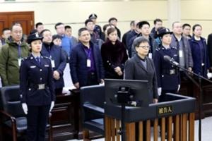 Bà Lữ Tích Văn (Lu Xiwen), cựu Phó Bí thư thành phố Bắc Kinh bị xử tù 13 năm vì tội ăn hối lộ.
