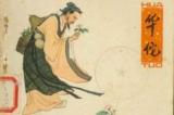 Giải mã Đông y: Dụng thuốc như dụng binh, lương y như lương tướng