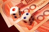 Ngân hàng Trung Quốc: Tài sản rủi ro ngoại bảng tăng tới 30% trong năm qua