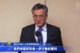Washington Post: Tiếp tay tuyên truyền cho chính quyền Trung Quốc?