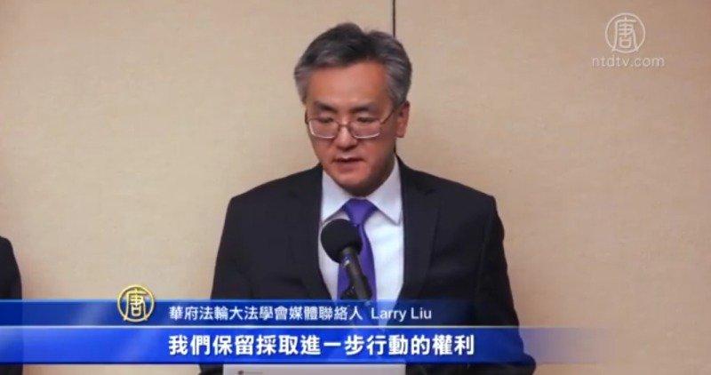 """Người liên hệ truyền thông Larry Liu nói: """"Chúng tôi có thể sẽ hành động mạnh mẽ hơn nữa"""" (Ảnh: NTDTV)."""