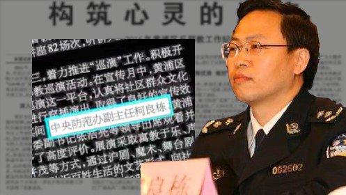 Giới quan sát chất vấn về thân phận mới của ông Kha Lương Đống.