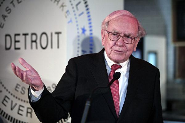 Tỷ phú Warren Buffet sống tiết kiệm