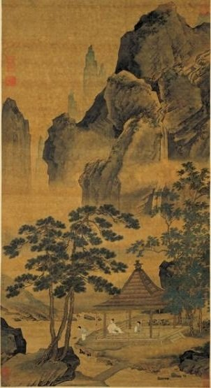 Bức tranh miêu tả cảnh thưởng thức trà, vừa thanh nhã vừa yên tĩnh trong một không gian có núi, suối, cây tùng cây trúc...Thể hiện khí chất của người trí thức và cuộc sống tao nhã của người xưa. (Ảnh minh họa: Epochtimes)