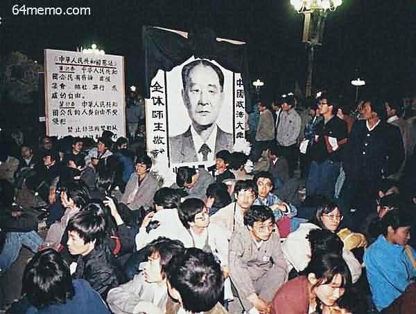 """Ông Hồ Diệu Bang bị hạ bệ vì không tận lực chống """"tự do kiểu giai cấp tư sản"""".(Ảnh: internet)"""
