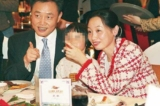 Cựu tỷ phú Trung Quốc ở tù vẫn mua biệt thự hàng chục triệu USD ở Mỹ
