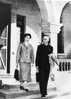 Ông Phổ Nghi và bà