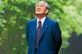 Inamori-Kazuo