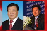 Fed cáo buộc con trai Thường ủy viên Bộ Chính trị Trung Quốc Lưu Vân Sơn nhận hối lộ