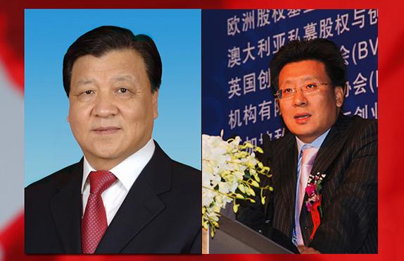 Ông Lưu Lạc Phi (phải), con trai Ủy viên Thường vụ Bộ Chính trị Trung Quốc Lưu Vân Sơn (trái).