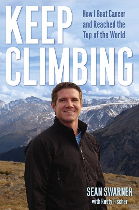 Quyển sách do anh Sean Swarner viết. (Ảnh: Sean Swarner)