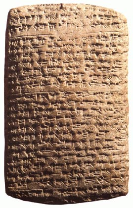 Một trong hàng ngàn tấm bảng có chữ hình nêm được phát hiện tại Iraq. (Ảnh: Wikipedia)