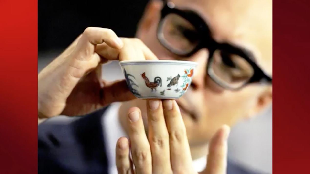 """""""Tách gà"""" cỡ nhỏ quý hiếm thuộc thời nhà Minh Trung Quốc, đã tạo kỷ lục trong bán đấu giá tại Sotheby với 36 triệu USD. (Ảnh chụp màn hình)"""
