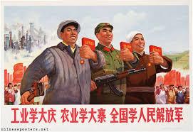 Tranh tuyên truyền thời Cách mạng Văn hóa. (Ảnh: internet)