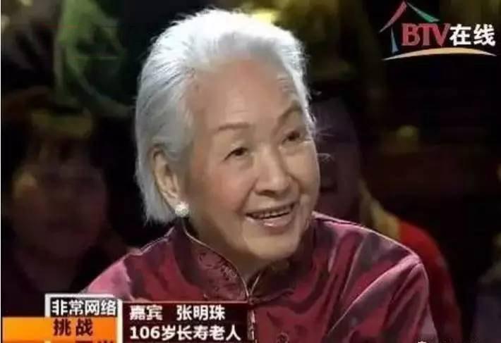 Bà Trương Minh Châu chia sẻ câu chuyện trên kênh BTV
