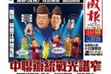 Thành Báo: Ông Trương Đức Giang chơi độc kế làm khó Tập, Vương