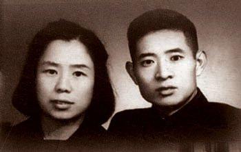 Hồ Diệu Bang và người vợ Lý Chiêu thời còn trẻ.