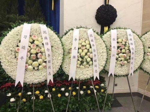 Các Ủy viên Thường vụ Bộ Chính trị đảng Cộng sản Trung Quốc dâng vòng hoa.