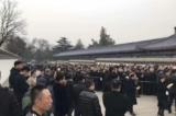 Bầu không khí khẩn trương tại tang lễ quả phụ ông Hồ Diệu Bang