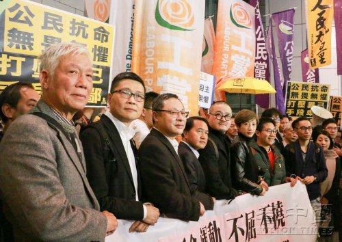 Tổng bộ cảnh sát Wanchai bắt giữ 9 người, trong đó có Đới Diệu Đình, Trần Kiện Dân, Chu Diệu Minh, hàng trăm người đã phản đối, bao gồm nhiều nghị sĩ Hội đồng Lập pháp và chính đảng.