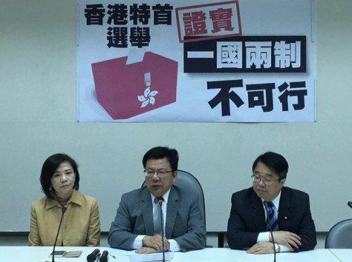 Viện Lập pháp đảng Dân tiến Đài Loan tổ chức họp báo liên quan đến tình hình Hồng Kông.