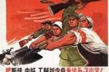 Khẩu hiệu tuyên truyền thời Cách mạng Văn hóa