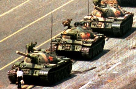 Diễn biến vụ thảm sát Thiên An Môn năm 1989