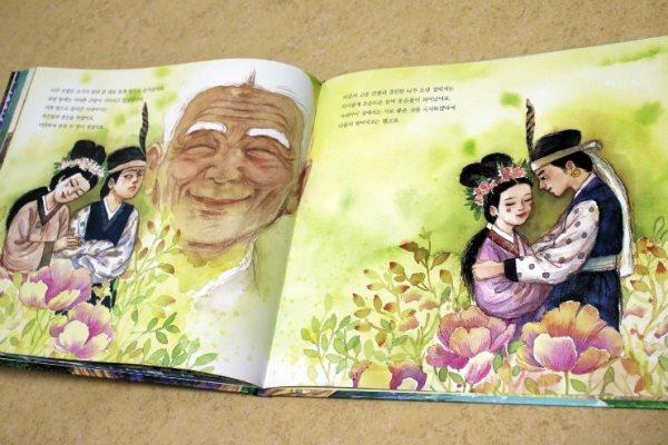 Tinh linh Namu Doryeong và nạn hồng thủy tại Triều Tiên