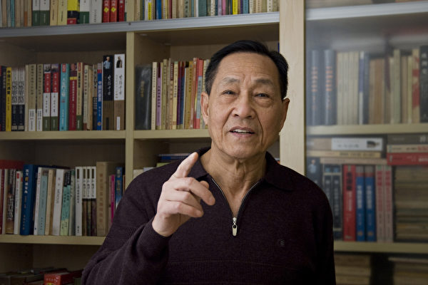 Bào Đồng, cựu thư ký của ông Triệu Tử Dương.