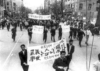4.19 south korea