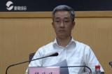 Con trai ông Hồ Cẩm Đào tái đắc cử Thị trưởng, có hay không liên minh Hồ – Tập?