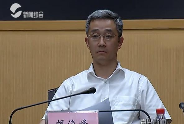 Ngày 25/4, con trai của cựu Chủ tịch Trung Quốc Hồ Cẩm Đào là ông Hồ Hải Phong đã tái đắc cử Thị trưởng thành phố Gia Hưng tỉnh Chiết Giang