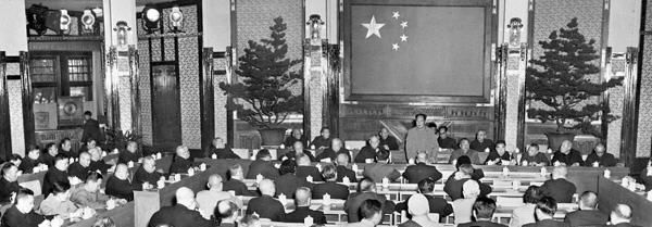 Mao Trạch Đông tại Đại hội Nhà nước Tối cao, tháng 5 năm 1956. (Ảnh: internet)