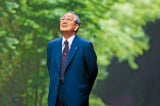 Inamori Kazuo: Huyền thoại giới kinh doanh Nhật Bản (P1), Cảnh tùy tâm chuyển: Người có tâm thái tốt thì vận mệnh cũng tốt