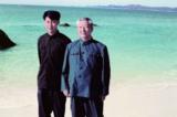 """Nội tình việc ông Tập Trọng Huân đột ngột bị cách chức đi """"tĩnh dưỡng"""""""