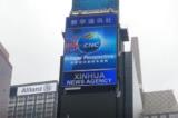 Quảng cáo của Trung Quốc tại Quảng trường Thời Đại (Times Square).