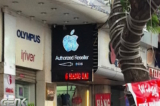 apple o vietnam