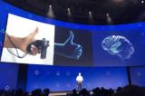 Giao diện máy tính não bộ và kế hoạch 10 năm của Facebook