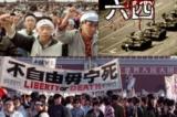 Cựu Thư ký UBKLTƯ Trung Quốc: Ẩn tình trong vụ thảm sát Thiên An Môn 1989
