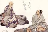 Đối nhân xử thế của người xưa