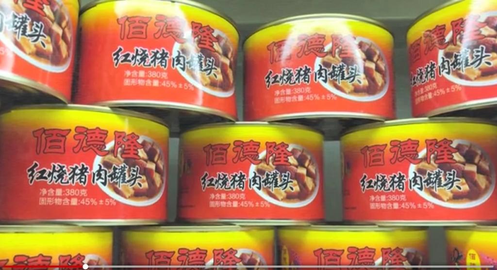 Đồ hộp trong siêu thị ở thủ đô Bình Nhưỡng hầu hết là có xuất xứ Trung Quốc (Ảnh chụp màn hình)