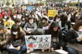 Hàn Quốc kêu gọi phục hưng chữ Hán khiến người Trung Quốc xấu hổ