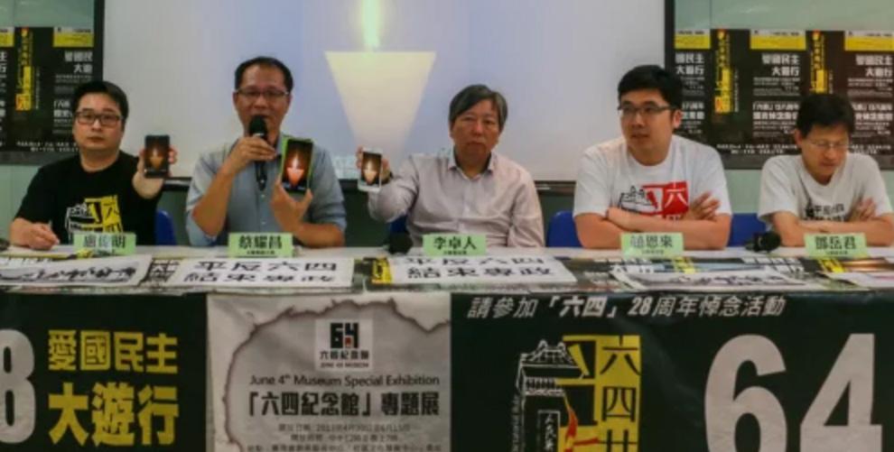 """Hội Liên minh Hồng Kông đã tổ chức """"Đại lễ diễu hành dân chủ yêu nước"""" ngày 28/5 vừa qua, và sẽ tổ chức lễ thắp nến tưởng niệm vào tối ngày 4 tháng 6 lại Công viên Victoria. (Ảnh: Lee Sun)"""