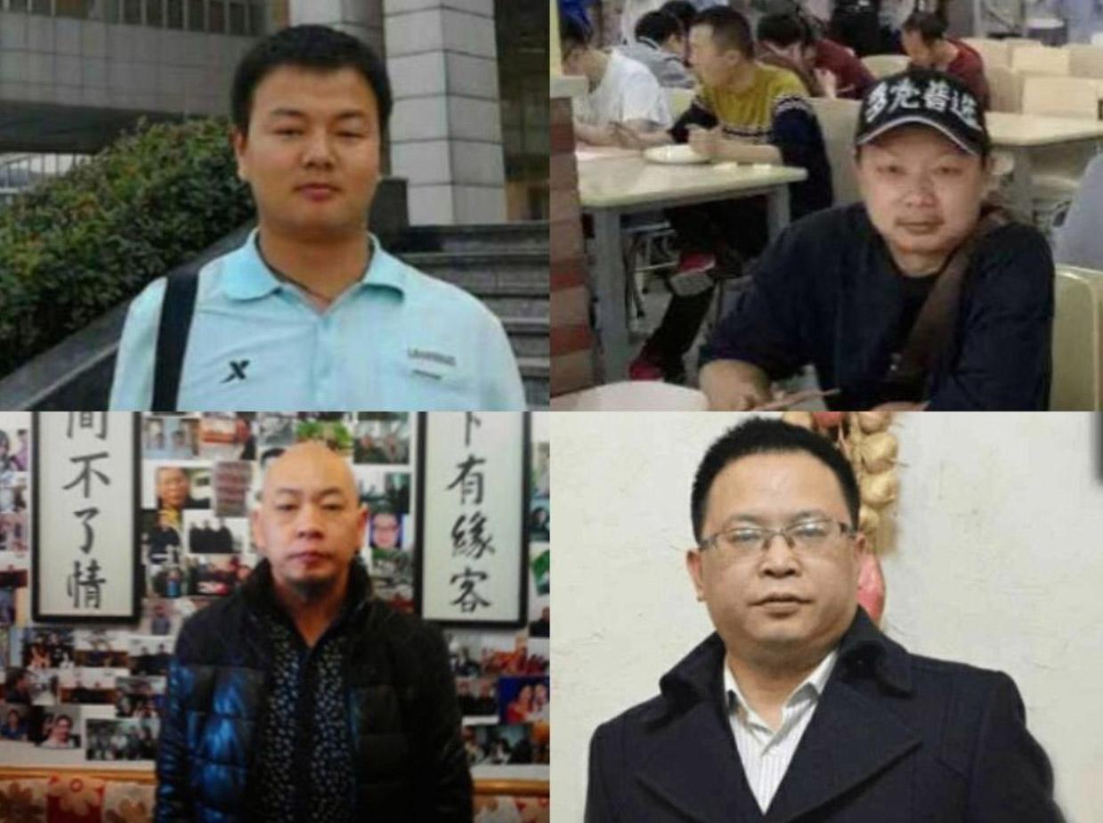 Phù Hải Lục, La Dự Phú, Trương Tuyển Dũng và Trần Binh (từ trái qua phải). Ảnh: Weiquanwang