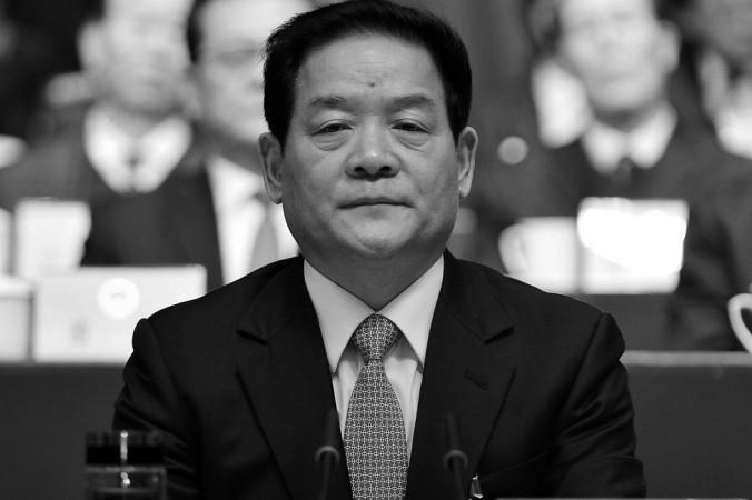 Ông Vi Dân Châu (Ảnh: (dwnews.com))