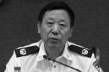Cựu Cảnh sát trưởng Trung Quốc bị hành quyết vì tội hối lộ và giết người đốt xác